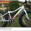 จักรยานล้อโต Panther Hercules 4.9 ,24 สปีด ดิสน้ำมัน เฟรมอลู ดุมแบร์ริ่ง 2016 thumbnail 26