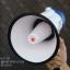 โทรโข่ง JMF Megaphone รุ่น SD-8SL แบบพกพา เสียงดังดี อัดเสียงได้ thumbnail 2