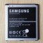 Battery for Galaxy Grand 2 7106 2600 mAh thumbnail 3