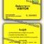 2561 รับทำการ์ดพลาสติก 50 ใบๆ ละ 36.0.- พิมพ์สื่อบัตรโฆษณา ธุรกิจ ร้านค้า พิมพ์4สี 2 ด้าน บัตรแนะนำธุรกิจ ดัดโค้งงอได้ ตากแดด แช่น้ำได้ สีไม่ซึมเบลอ ไม่ลอกเลือน ไอเดียการ์ด บัตรพลาสติกแท้ ราคาถูกกว่าห้าง บัตรพลาสติก ไม่มีขั้นต่ำ พื้นมัน มุมมน คมชัด thumbnail 2