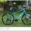 จักรยาน WCI URBAN MAG เฟรมอลู ล้อ 26 นิ้ว 24 สปีด thumbnail 3