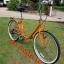 จักรยานแม่บ้านพับได้ K-ROCK ล้อ 24 นิ้ว เฟรมเหล็ก,TGH2406A thumbnail 18