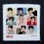 ผ้าเช็ดหน้า Super Junior SJ thumbnail 1
