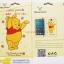 ฟิล์มกันรอย การ์ตูน Samsung Galaxy Grand 2 thumbnail 3