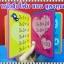 """หนังสือโฟมสอนท่อง""""""""สูตรคูณ"""""""" หนังสือโฟมสอนอ่่านสำหรับเด็กเล็ก thumbnail 2"""