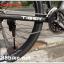 จักรยานเสือภูเขา TIGER รุ่น POWER ล้อ 27.5 ,27 สปีด thumbnail 2