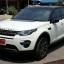 ผ้ายางปูพื้นรถยนต์เข้ารูป Land Rover Discovery 2017 7 ที่นั่ง ลายธนูสีเทาขอบเทา thumbnail 2