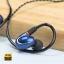 Fiio Fh1 หูฟัง 2 Driver Hybrid IEM รุ่นล่าสุด (1DD+1BA) ไดร์เวอร์ Knowles 33518 พร้อมสายแบบมาตรฐานและแบบ Balance ถอดสายได้ thumbnail 15