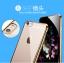 เคสนิ่มขอบเงา ไอโฟน 6/6s 4.7 นิ้ว thumbnail 8