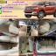 สั่งตัดพรมปูพื้นในรถยนต์เข้ารูปเต็มคัน Ford Everest 2016 ไวนิลสีครีมขอบน้ำตาล thumbnail 1