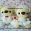 ตุ๊กตาแต่งงาน หมีบ่าวสาว แบบ1 thumbnail 2