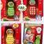 โทรศัพท์ของเล่นเด็กฉายภาพได้ มีเสียงมีไฟ thumbnail 1
