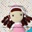 ตุ๊กตาถักไหมพรม คน 17 นิ้ว thumbnail 2