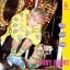 เสื้อฮูดแฟชั่นเกาหลี GOT7 Mark Just Right MV odd future (โดนัทสีเหลือง) thumbnail 1