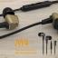 Jabees M4 หูฟัง Inear มีไมค์และปุ่มเลื่อนเสียง เสียงใส ฟังสบาย เน้นรายละเอียดเสียงระยิบระยับ thumbnail 2