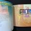 สมุดตราไปรษณียากรไทย ประจำปี 2545 thumbnail 25