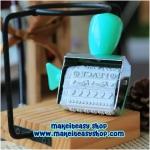 DIY Stamp Roller