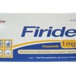 Firide 1 mg. 30 เม็ด ยาปลูกผม