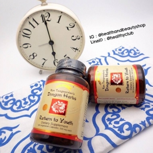 # ย้อนวัย # Dragon Herbs, Return to Youth, 500 mg, 100 Veggie Caps