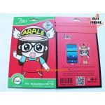 ฟิล์มกันรอยลายการ์ตูน Samsung Galaxy Note 2 ลาย Arale
