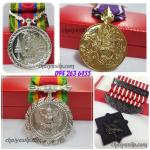 เหรียญราชการชายแดน, พิทักษ์เสรีชน, เหรียญจักรมาลา, จักรพรรดิมาลา