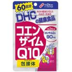 DHC โคเอนไซม์ Q10 60 วัน เพื่อผิวกลับมาดูอ่อนเยาว์อีกครั้ง