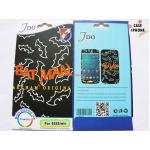 ฟิล์มกันรอยลายการ์ตูน Samsung Galaxy Win i8552-38