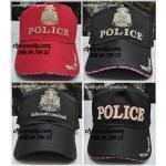 หมวกแก๊ป ตำรวจ