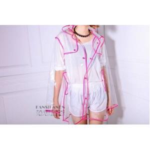 Vivi Raining Coat เสื้อกันฝนสไตล์เกาหลี สีชมพู
