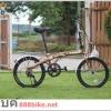 จักรยานพับได้ TRINX DS2007 เกียร์ 7 สปีด ไม่มีโช้ค โครงเหล็ก ล้อ 20 นิ้ว