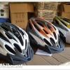 หมวกจักรยาน SMS Cycling Helmet,P-20C,(Out-mold)