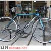จักรยานเสือหมอบ TWITTER รุ่น TW736 16สปีด Claris เฟรมอลู ตะเกียบคาร์บอน
