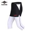 กางเกง/กระโปรง Santic รุ่น Lc05047