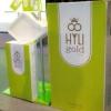 Hyli Gold ไฮลี่โกล ยกกระชับมดลูก แก้ตกขาว ช่วยผิวพรรณใสขึ้น