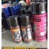 สเปรย์หล่อลื่นโซ่+ล้างโซ่ Lube 71 Chain Spray 200 Ml.
