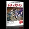 Photobook 2PM - GO CRAZY