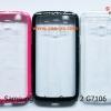 Samsung Galaxy Grand 2 G7160 ขอบยาง หลังใส