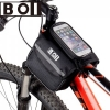 กระเป๋าใส่โทรศัพท์คาดเฟรม Roswheel BOI ,121049