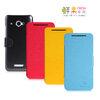 Case HTC Butterfly (X920D) >> Nillkin Fresh Series Leather