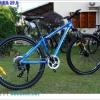 จักรยานเสือภูเขาเฟรมอลู WCI X-SERIES 27.5,24 สปีด 2016 NEW!!!