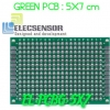 GREEN PCB : 5X7 cm