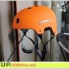 หมวกจักรยาน BMX/Skate SUPER D ,S-808