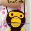 แพทเทริ์นกระเป๋าสะพายข้าง(กลาง) Size L- ลิง Baby Millo