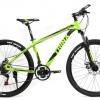 จักรยานเสือภูเขา TRINX C200 ,21 สปีด ล้อ 27.5(650B) 2016