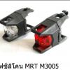 ไฟซิลิโคน MARATHO รุ่น M3005