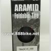 """ยางนอกขอบพับ MERRICK """"ARAMID"""" 700X23C (2305)"""