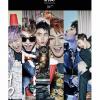 โปสเตอร์แขวนผนัง 2PM - GO CRAZY