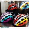 หมวกจักรยาน SCORPIO-WORKS มีแก๊ป