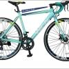จักรยานเสือหมอบไซโคลครอส WINN ELEGANCE 14 สปีด 2016