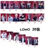 LOMO BTS - Sick
